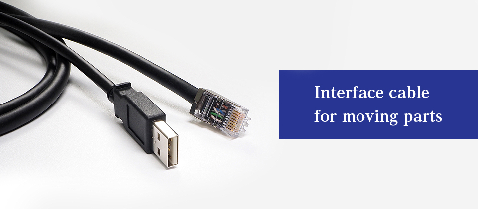interface cable for moving parts technology yoshinogawa electric